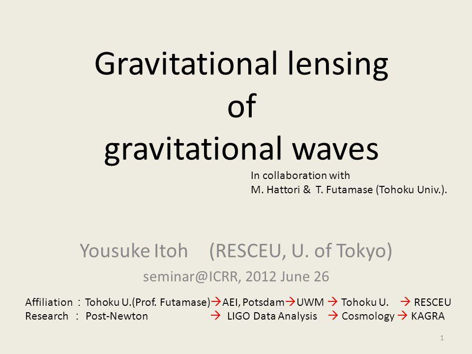 Gravitational lensing of gravitational waves
