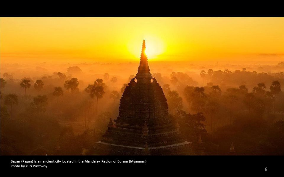 Bagan (Pagan) is an ancient city located in the Mandalay Region of Burma (Myanmar)