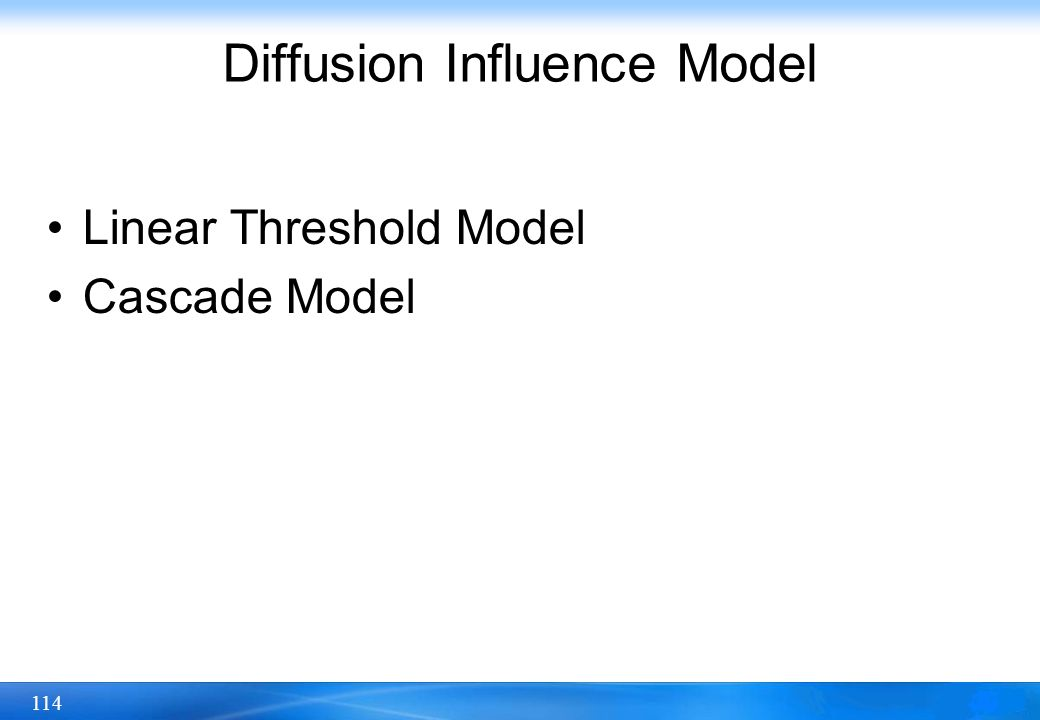 Diffusion Influence Model