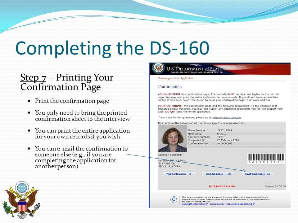 Completing the DS-160 Step 7 – Printing Your Confirmation Page