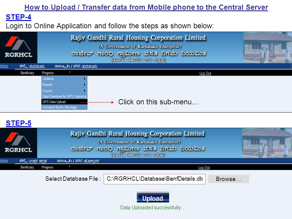 How to Upload / Transfer data from Mobile phone to the Central Server