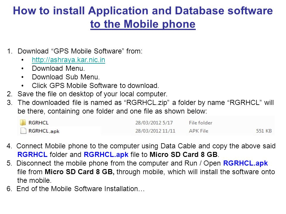 How to install Application and Database software to the Mobile phone