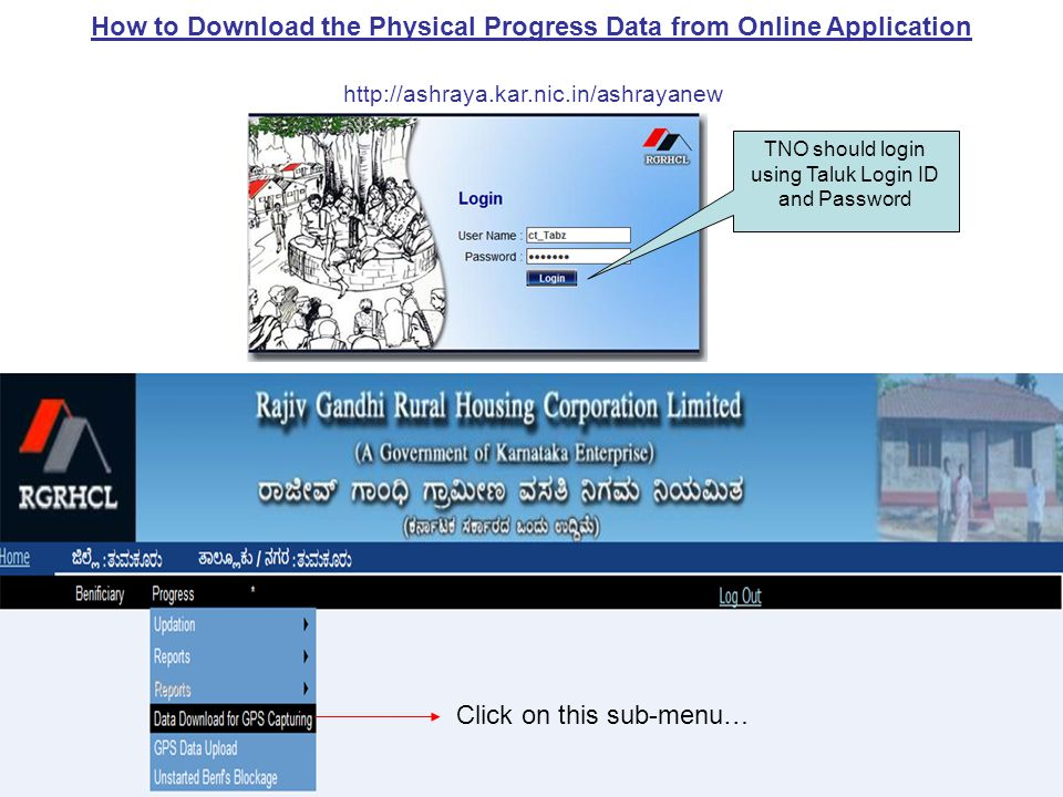 How to Download the Physical Progress Data from Online Application