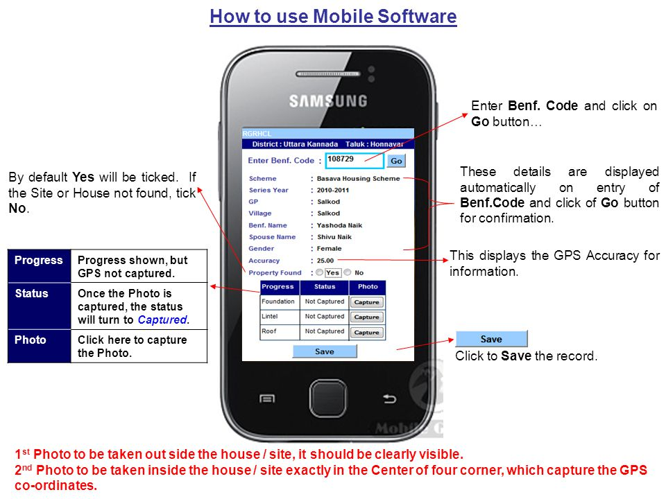 How to use Mobile Software