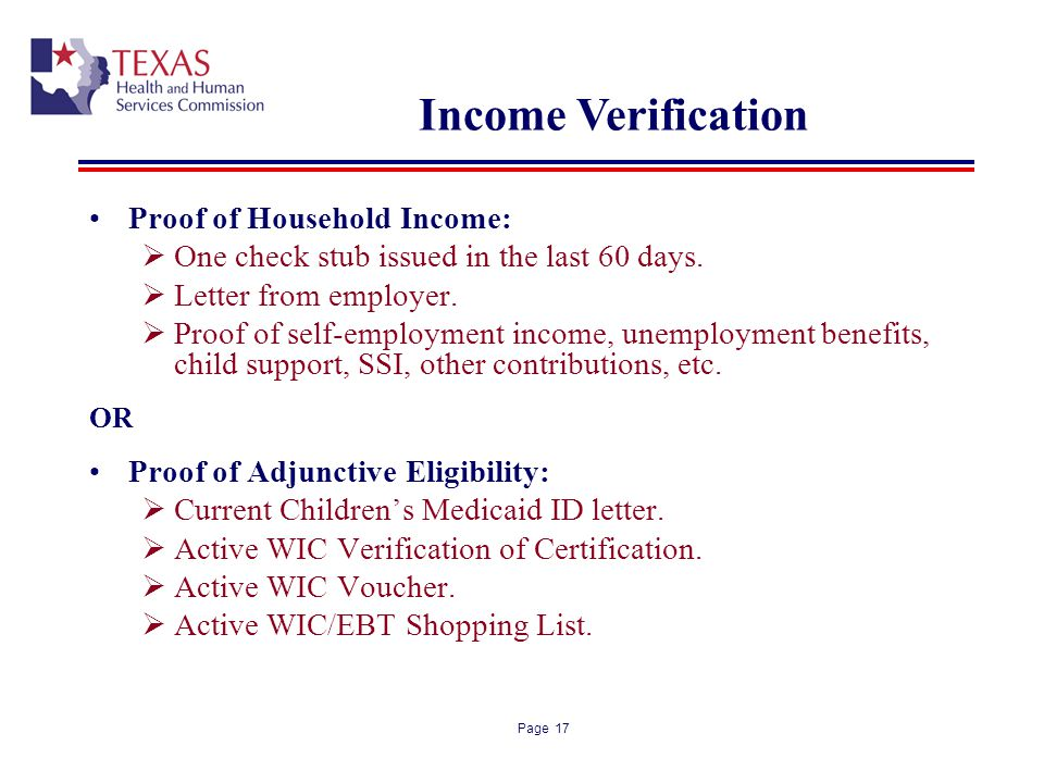 income verification proof of household income