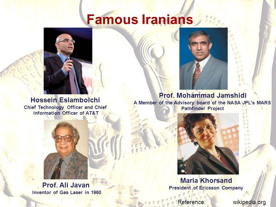 Famous Iranians Prof. Mohammad Jamshidi Hossein Eslambolchi