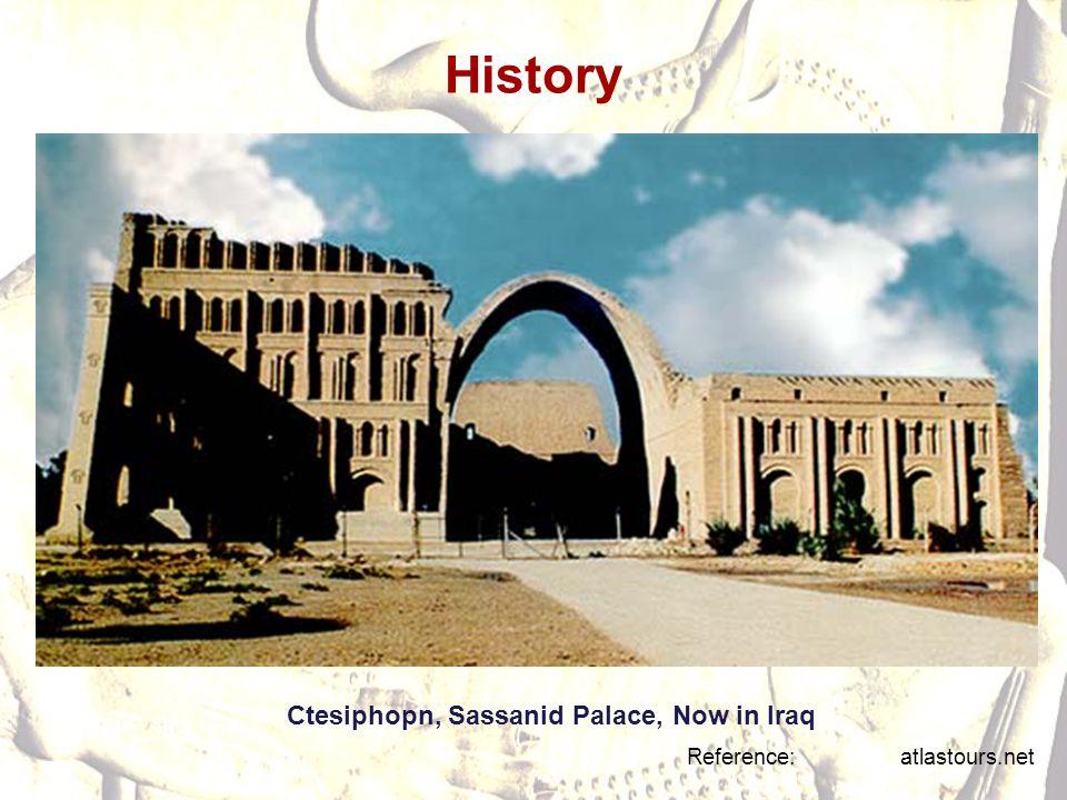 History Ctesiphopn, Sassanid Palace, Now in Iraq