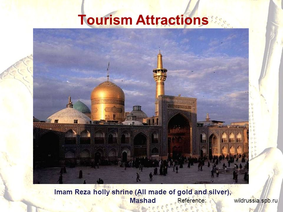 Imam Reza holly shrine (All made of gold and silver), Mashad