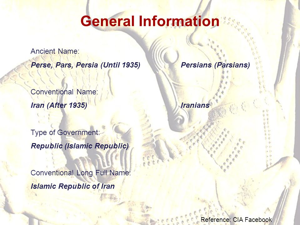 General Information Ancient Name: