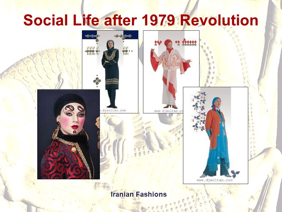 Social Life after 1979 Revolution