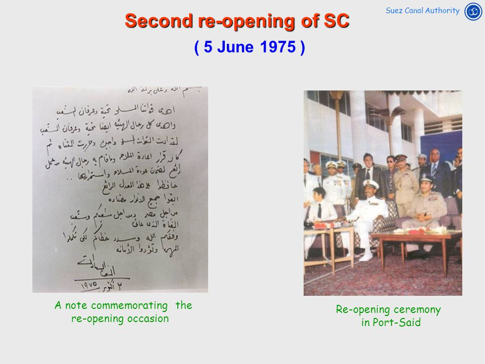 Second re-opening of SC