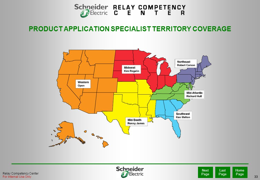 PRODUCT APPLICATION SPECIALIST TERRITORY COVERAGE