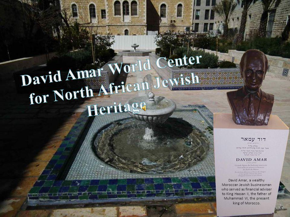 David Amar World Center for North African Jewish Heritage