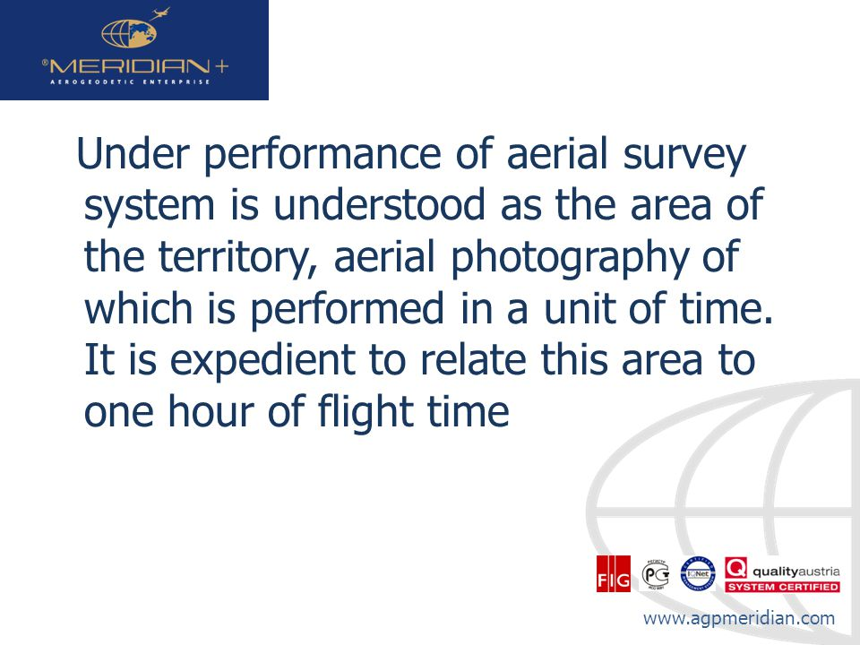 Under performance of aerial survey system is understood as the area of the territory, aerial photography of which is performed in a unit of time.