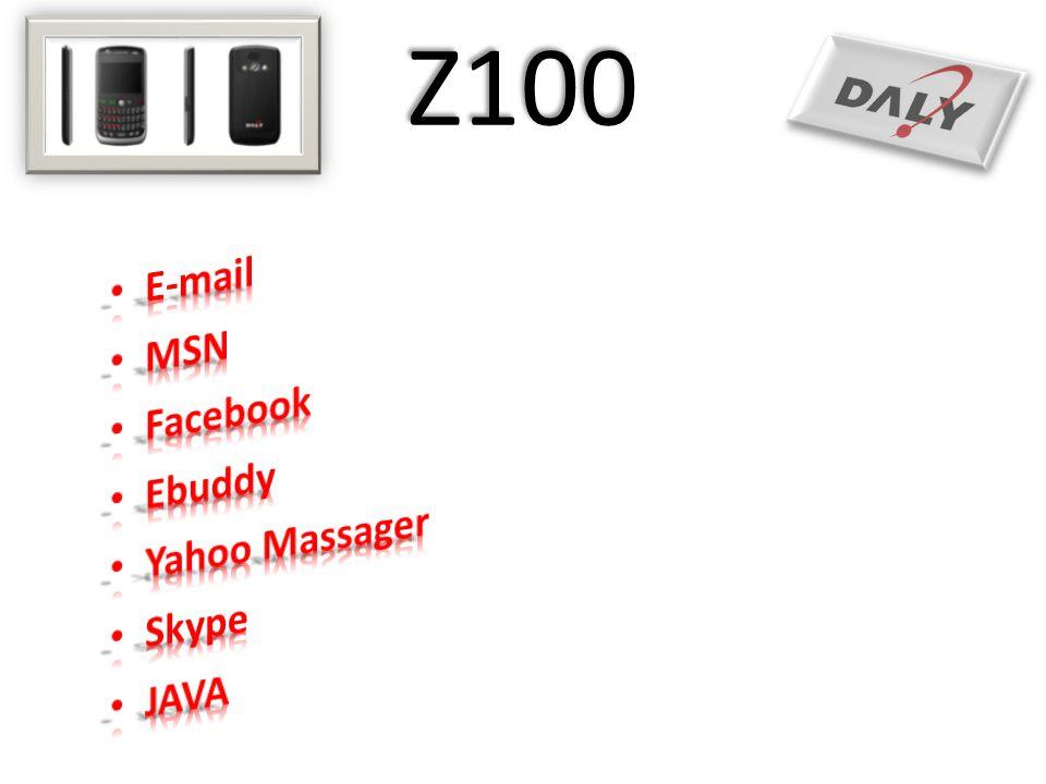 Z100 E-mail MSN Facebook Ebuddy Yahoo Massager Skype JAVA