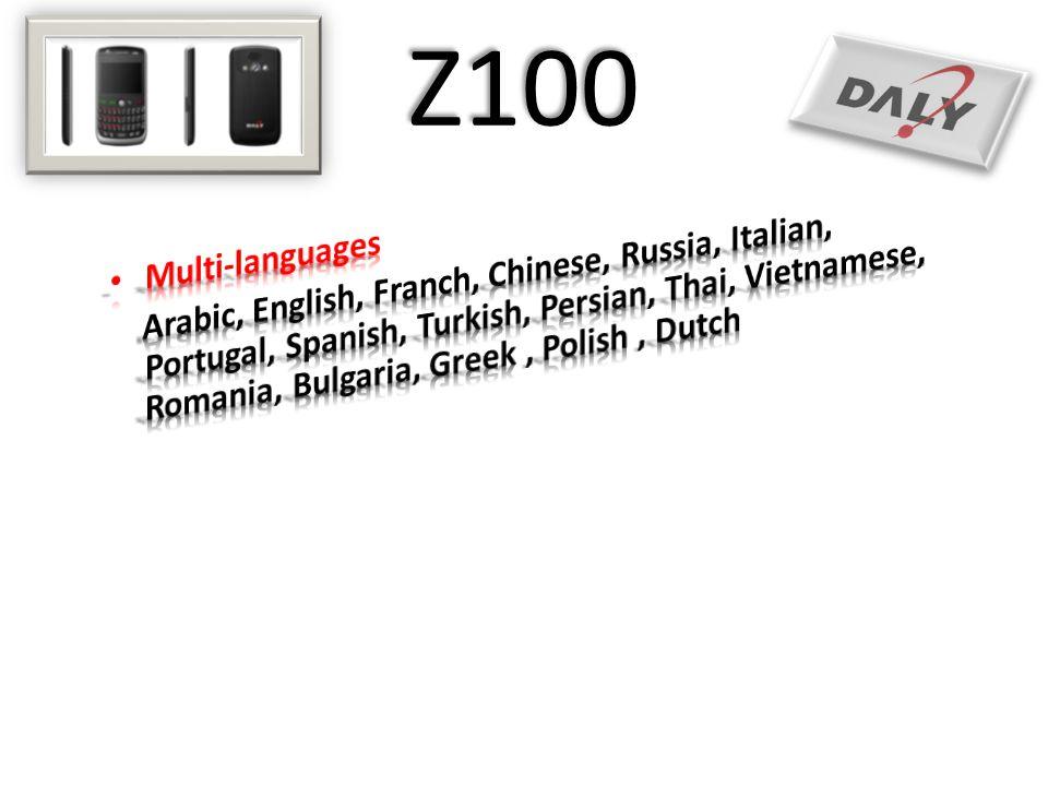 Z100 Multi-languages.