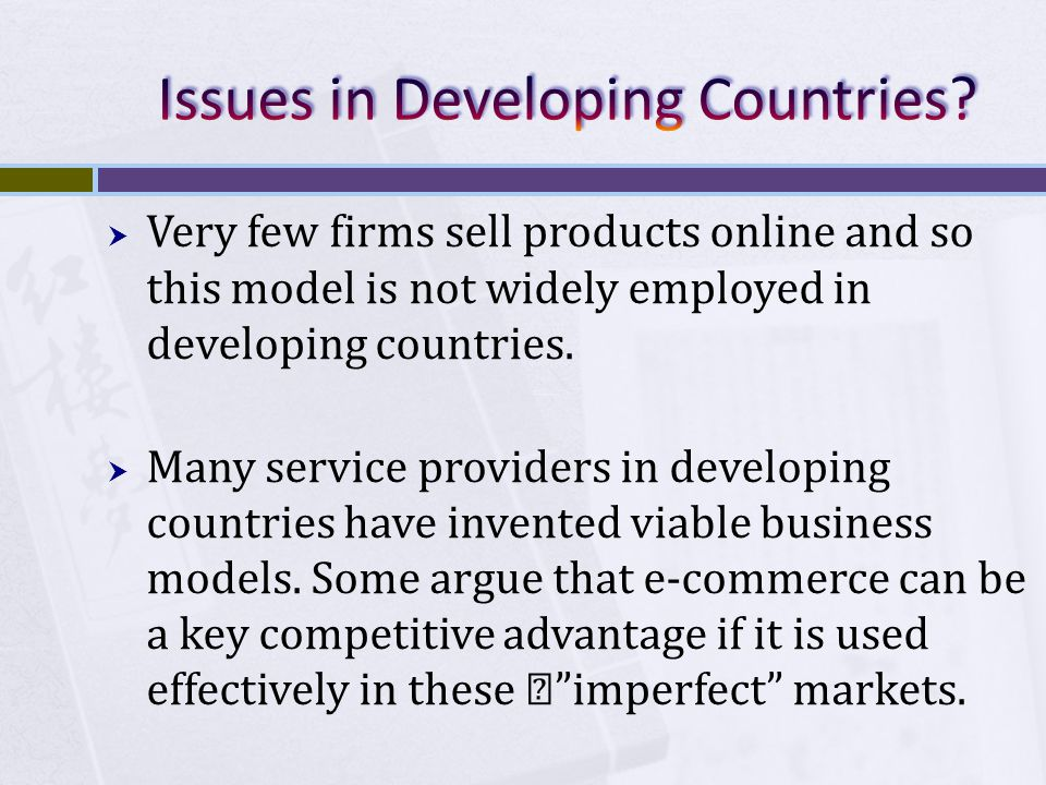 Issues in Developing Countries