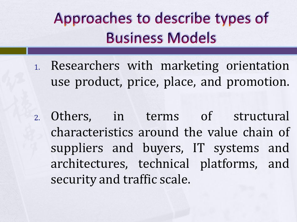Approaches to describe types of Business Models