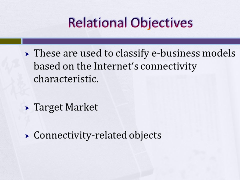 Relational Objectives