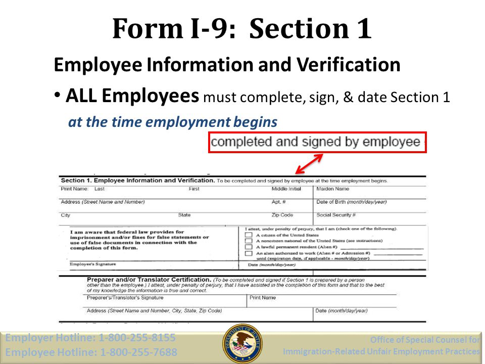 Form I-9: Section 1 Employee Information and Verification