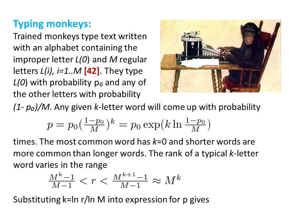 Typing monkeys: