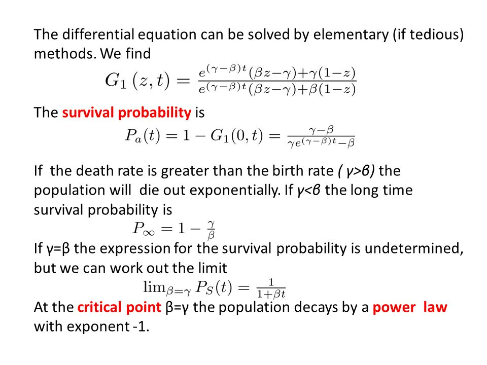 The differential equation can be solved by elementary (if tedious) methods. We find
