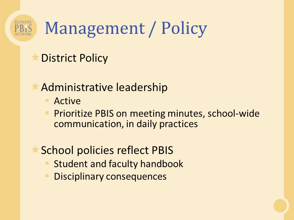Management / Policy District Policy Administrative leadership