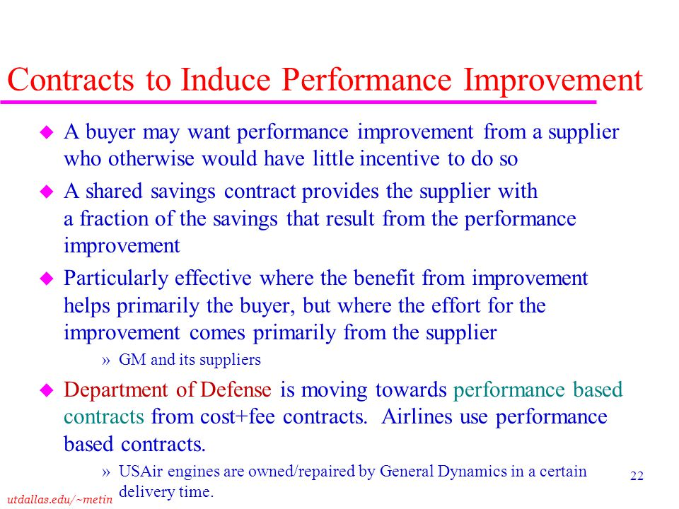 Contracts to Induce Performance Improvement