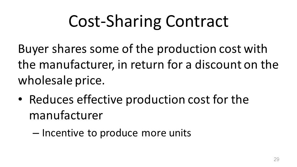 Cost-Sharing Contract