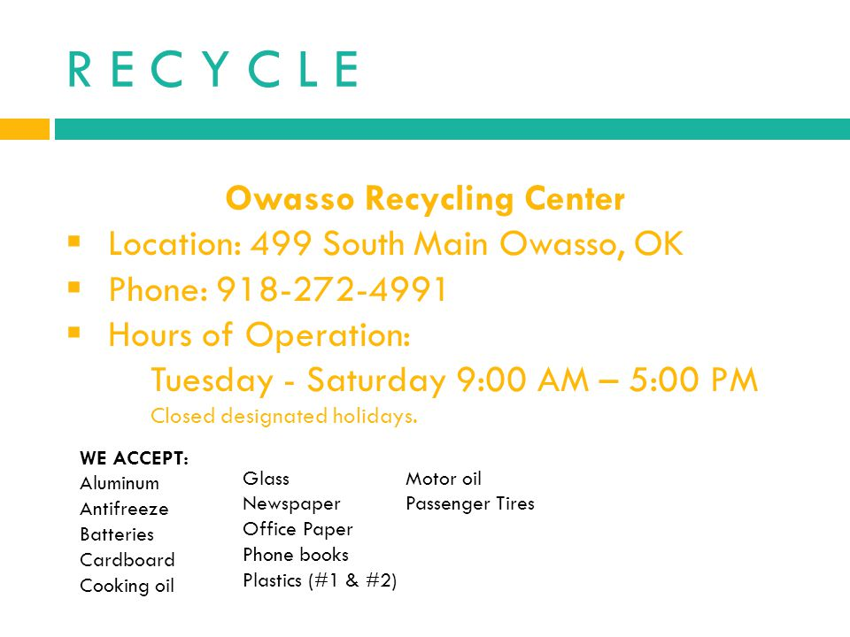 Owasso Recycling Center