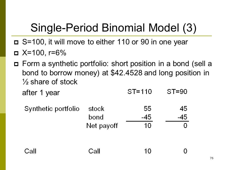 Single-Period Binomial Model (3)
