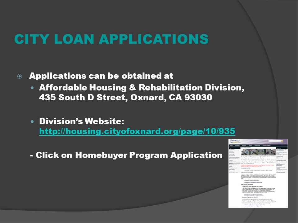 CITY LOAN APPLICATIONS