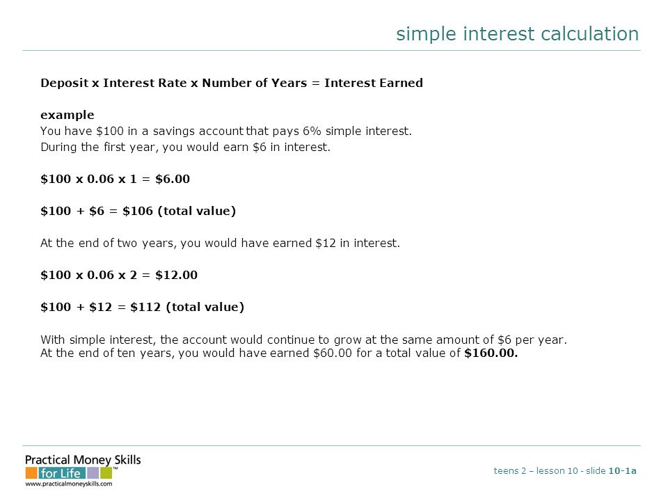 simple interest calculation