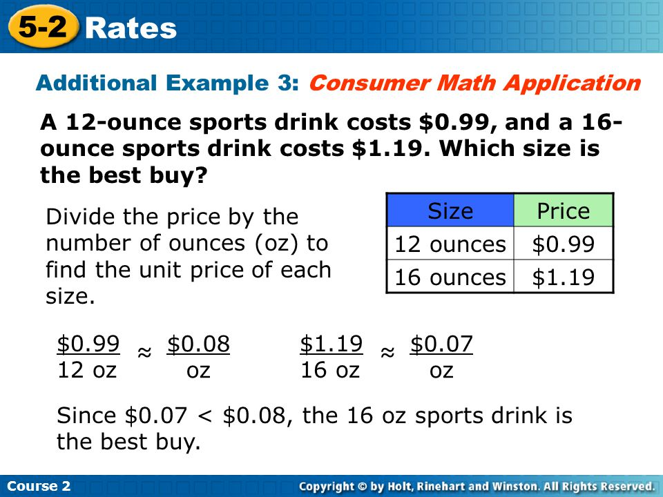 Additional Example 3: Consumer Math Application