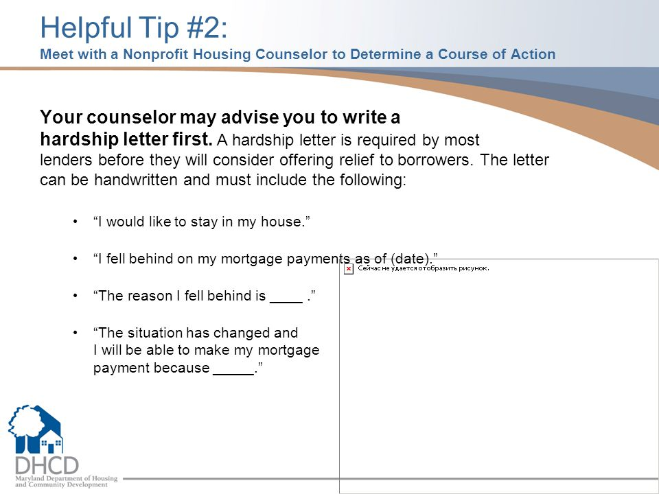 Helpful Tip #2: Meet with a Nonprofit Housing Counselor to Determine a Course of Action