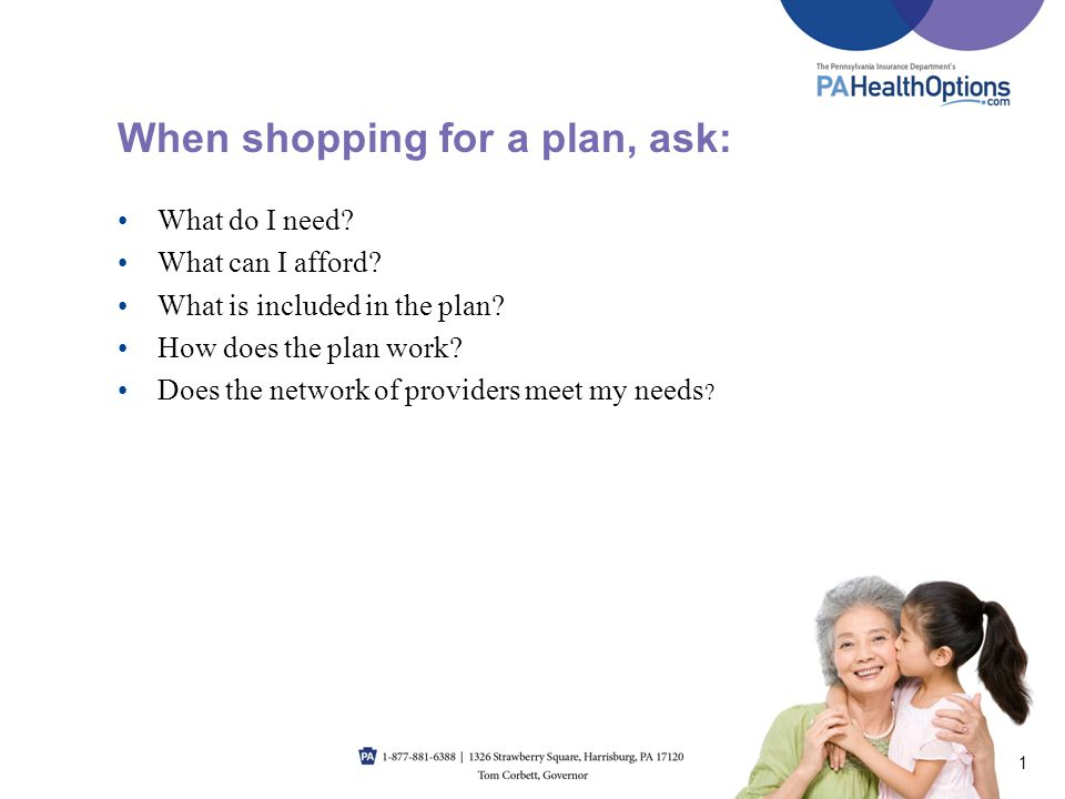 When shopping for a plan, ask: