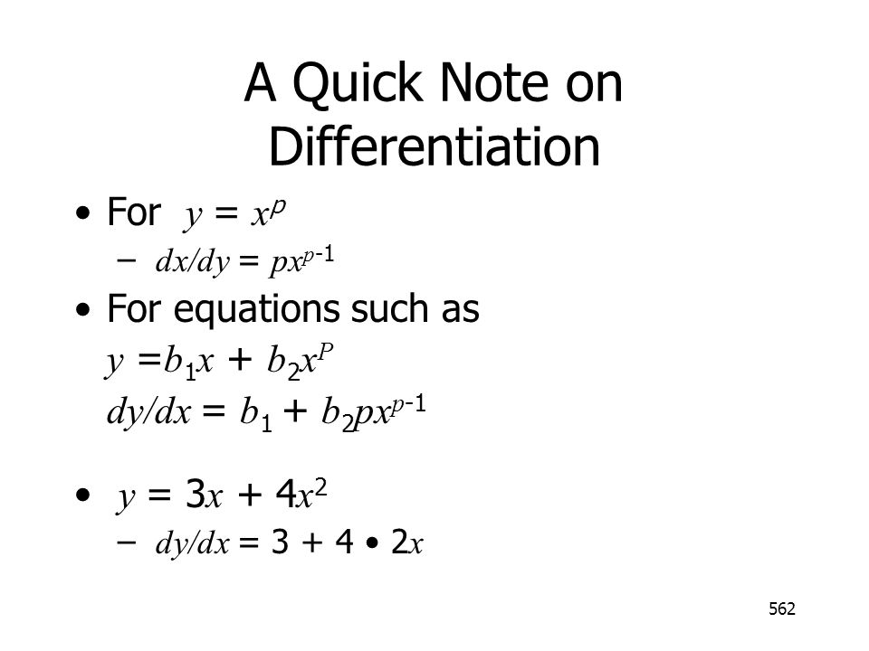 A Quick Note on Differentiation