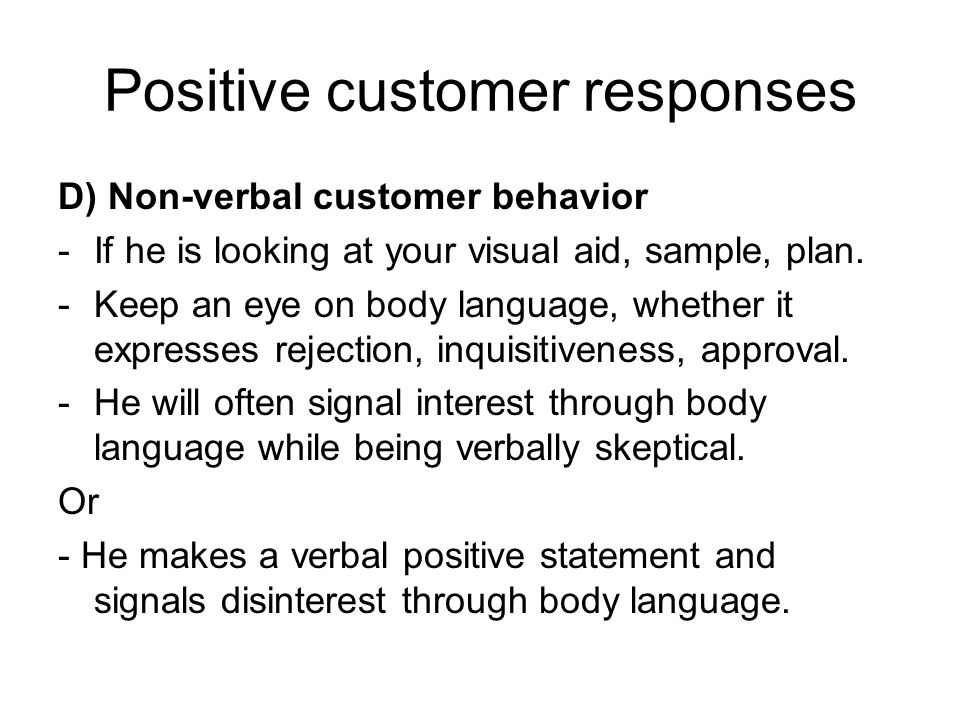 Positive customer responses