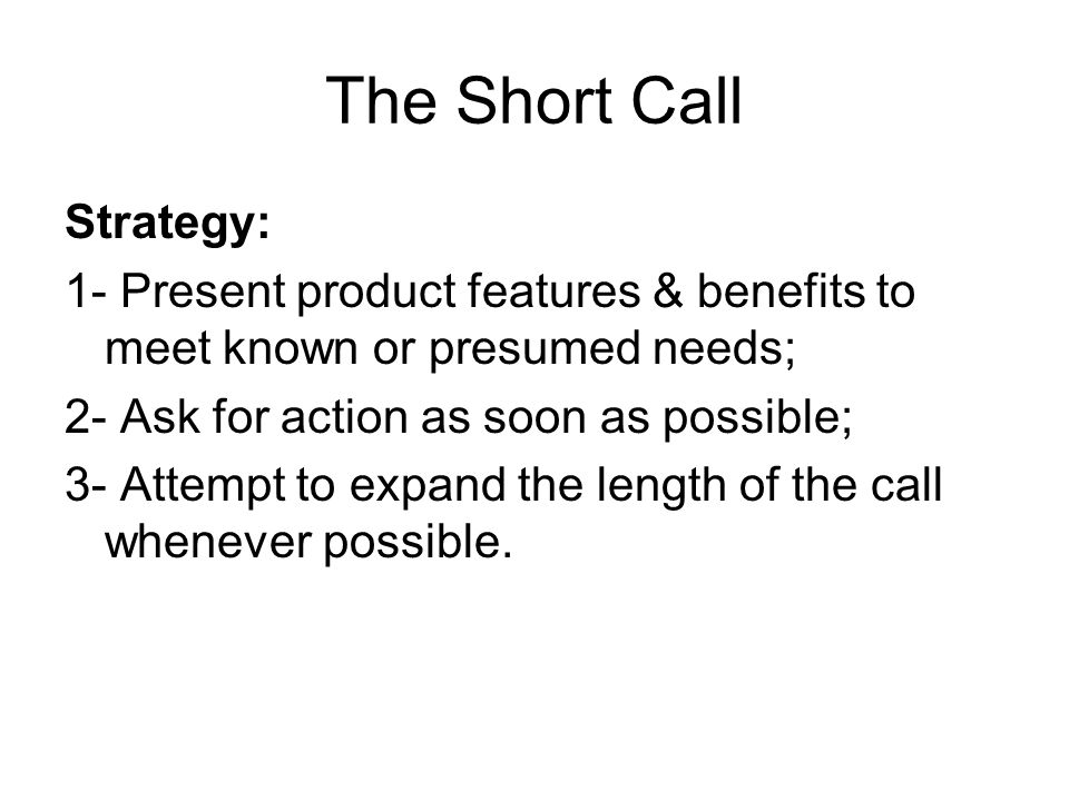 The Short Call Strategy: