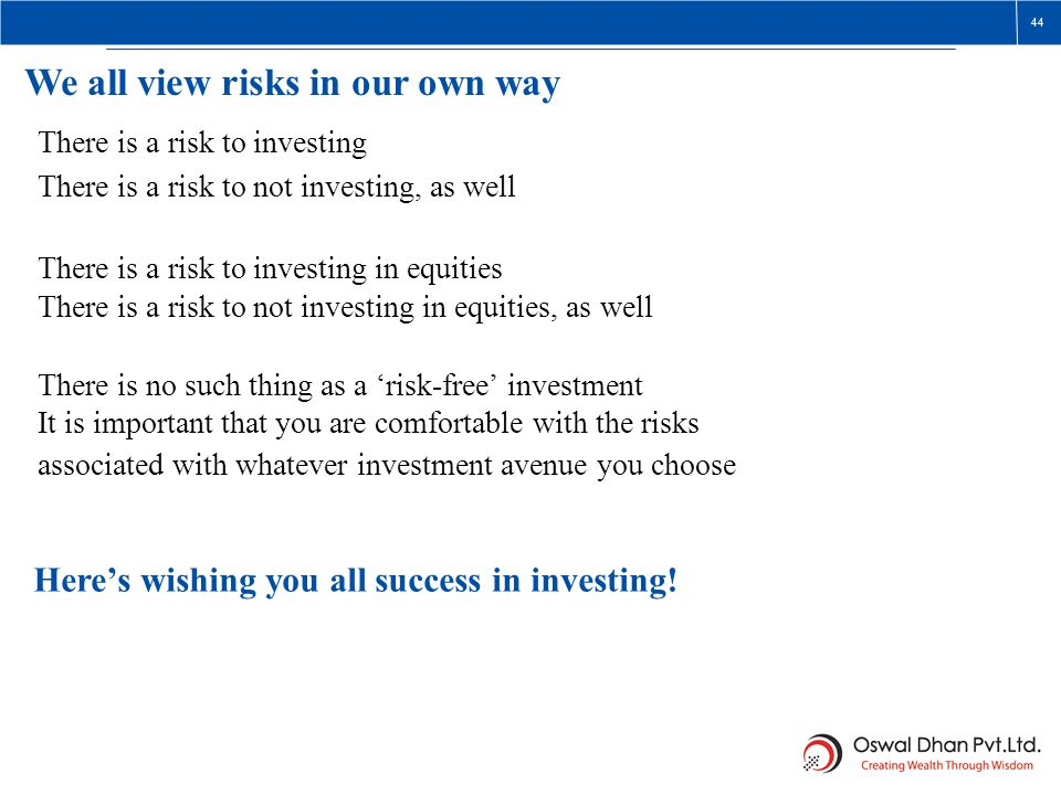 We all view risks in our own way