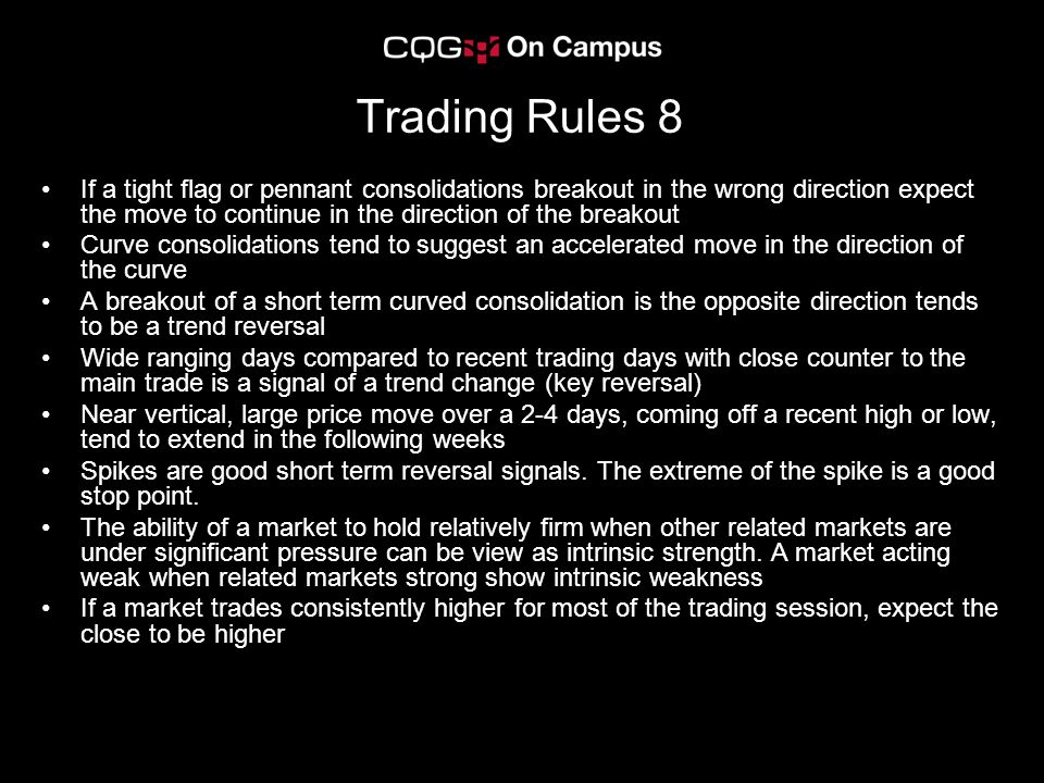 Trading Rules 8