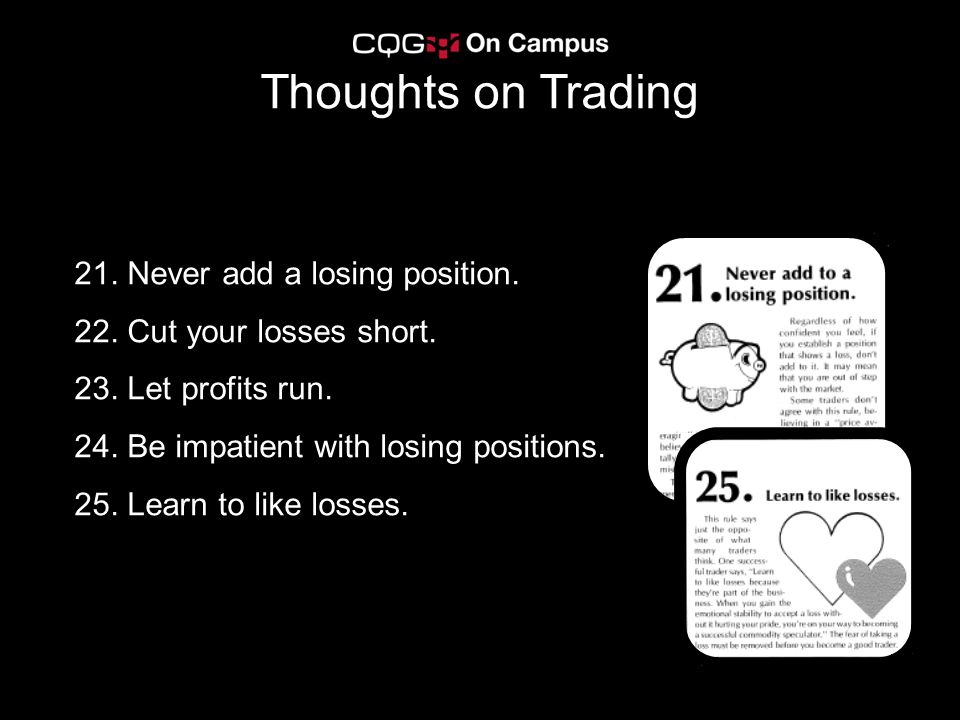 Thoughts on Trading 21. Never add a losing position.
