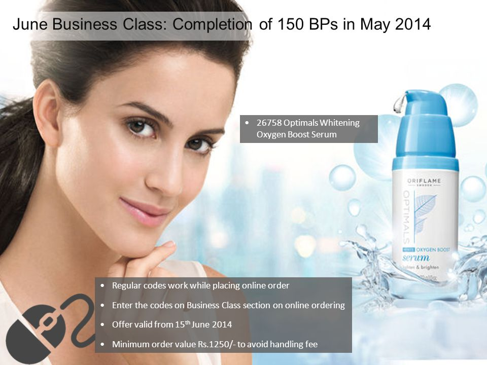 June Business Class: Completion of 150 BPs in May 2014