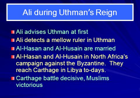 Ali during Uthman's Reign
