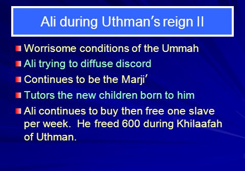 Ali during Uthman's reign II