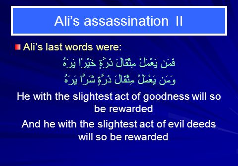 Ali's assassination II