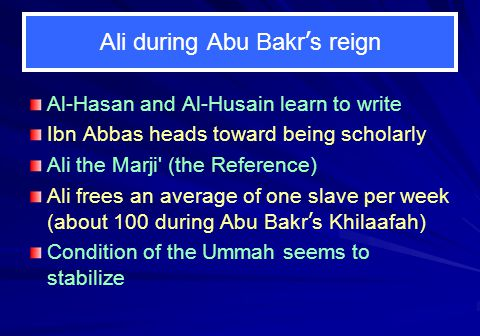 Ali during Abu Bakr's reign
