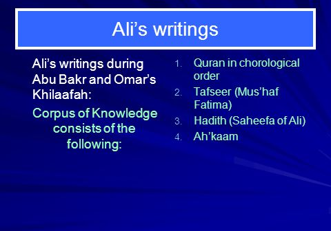 Corpus of Knowledge consists of the following: