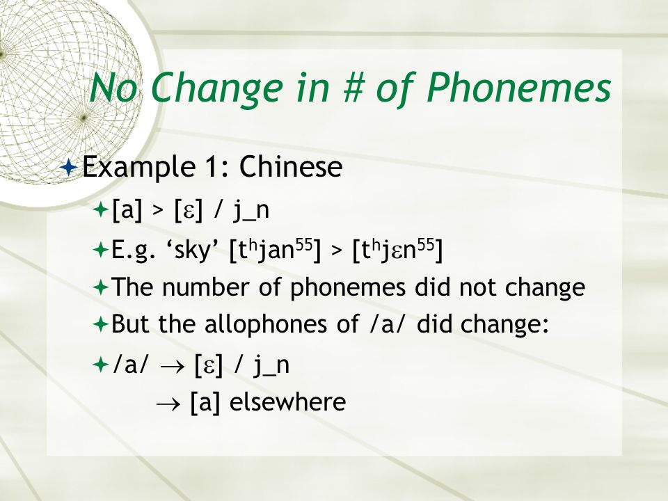 No Change in # of Phonemes