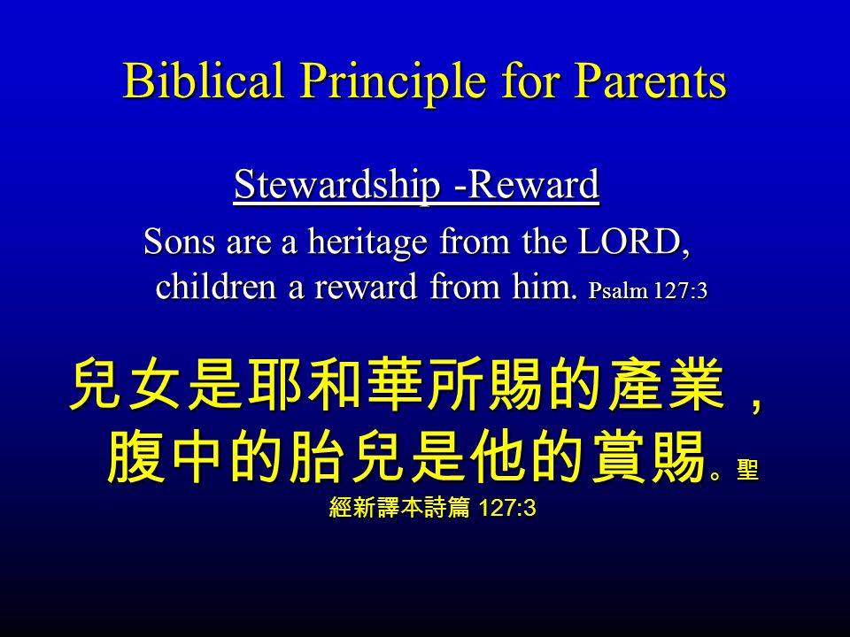 Biblical Principle for Parents